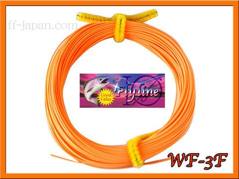 【イオ】 フライライン WF-3F  orange フローティング オレンジ色