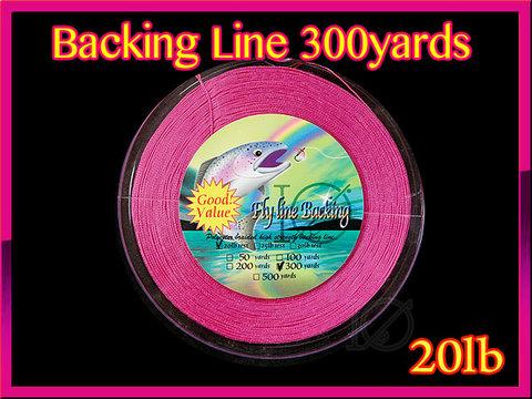 フライ用 バッキングライン 少し長めの 300yard Pink ピンク色 20lbs
