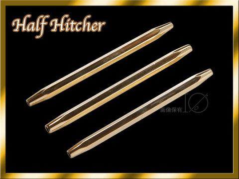 ハーフヒッチャー 3本セット GOLD HALF HITCHER