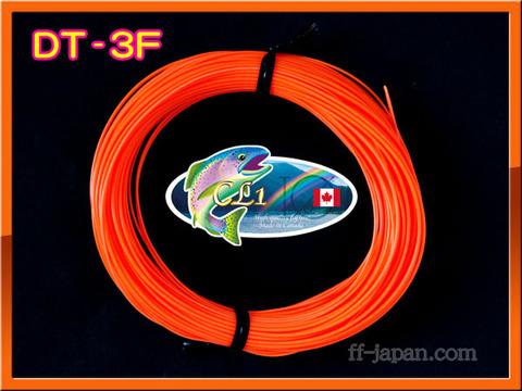 【イオ】フライライン DT-3F Orange フローティング CL Made in Canada