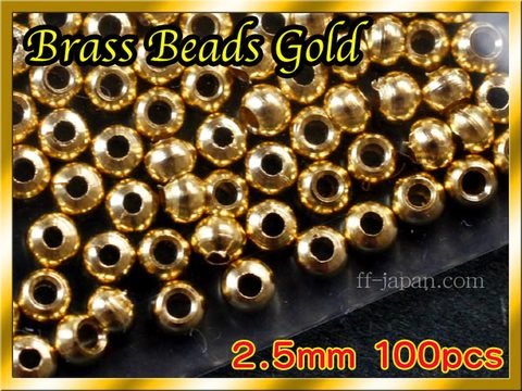 ブラス ビーズ Gold 100個セット Brass Beads 2.5mm