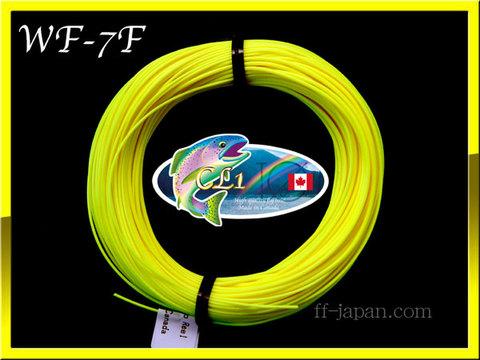 【イオ】フライライン WF-7F yellow フローティング CL