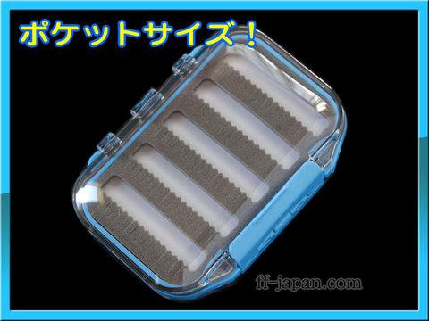 FLY ケース BOX フライボックス 透明 ポケットブルー