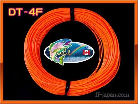 【イオ】フライライン DT-4F Orange フローティング CL Made in Canada