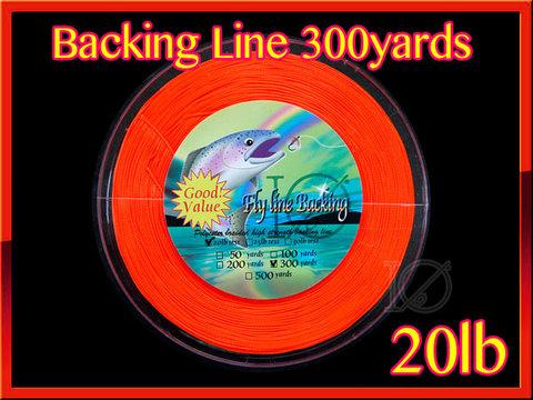 フライ用 バッキングライン 少し長めの 300yard orange オレンジ色 20lbs