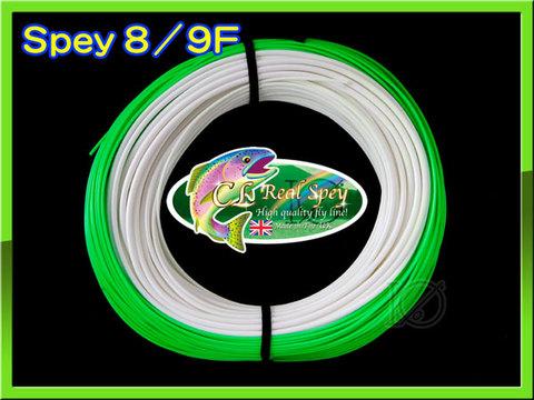 【イオ】 スペイ ライン Spey line 8/9F green&White UK製