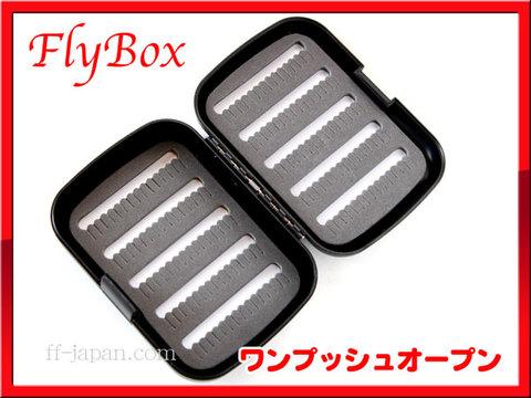 FLY BOX フライ ケース ボックス ワンプッシュオープン