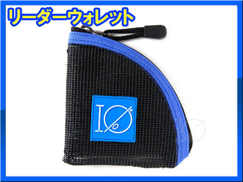 【イオ】フライリーダー用 ウォレット 黒青 メッシュ