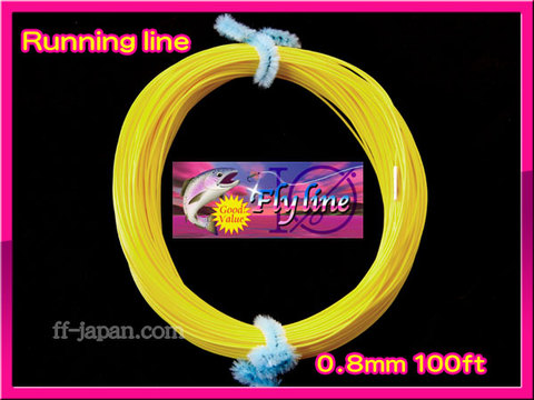 【イオ】フライ用 ランニングライン 0.8mm フローティング 黄色