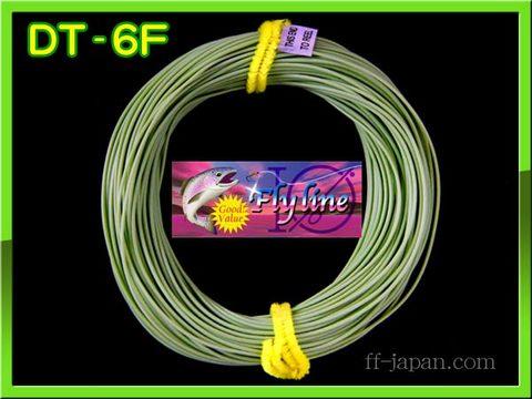 フライライン DT-6F moss green フローティング
