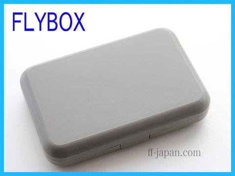 FLY ケース FLY BOX ブラ製 ライトグレー