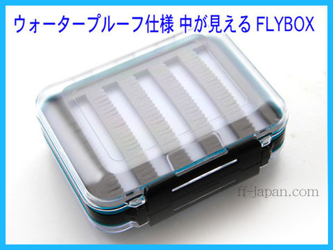 FLY ケース FLY BOX フライ 防水 透明 クリア Aタイプ