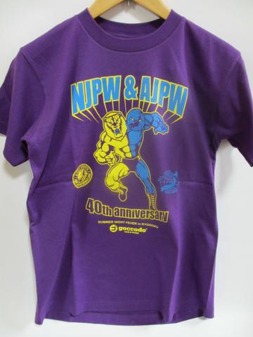 新日本プロレス×全日本プロレス 40周年記念コラボTシャツ -PURPLE-