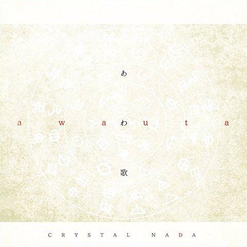 AWA UTA - あわ歌 [CD]送料無料