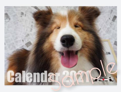 2021チャリティ・カレンダー