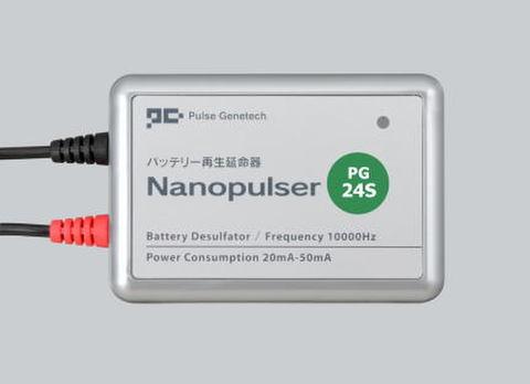 ナノパルサーPG-24S(エンジン始動用、24V鉛バッテリー用)
