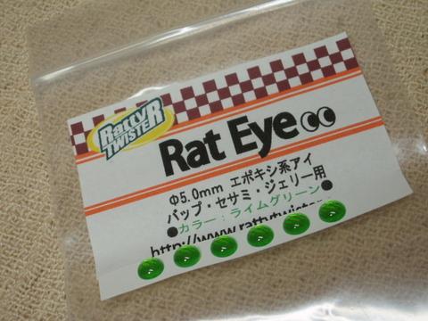 Rat eye