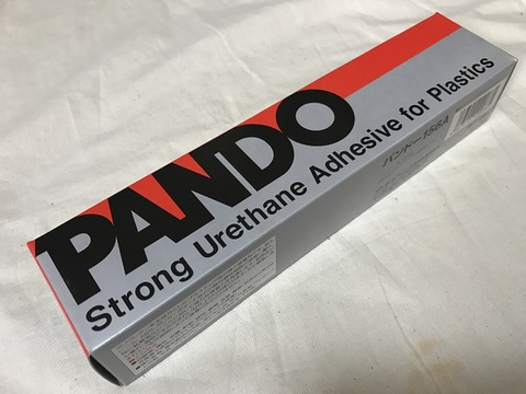 PANDO  156A