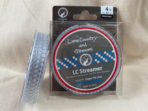 LC Streamer 4号 150m