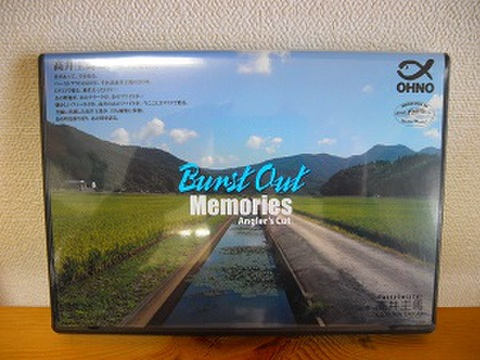 BurstOut Memories DVD