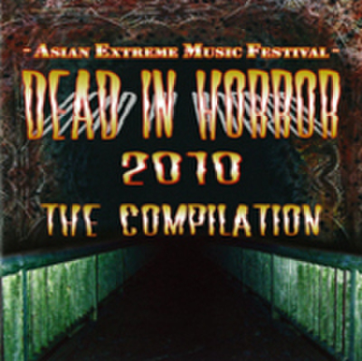 "V.A. ""DEAD IN HORROR 2010"""