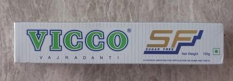 ビッコーシュガーフリー歯磨き粉
