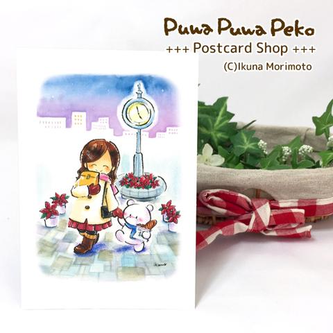 ポストカード【ポインセチアと時計台】