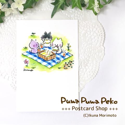 ポストカード【おべんと】