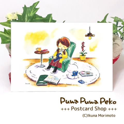 ポストカード【10月の読書】