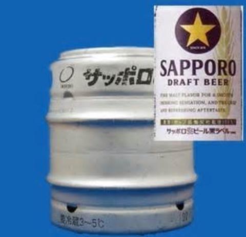サッポロ生ビール黒ラベル<樽生10L>【1本】