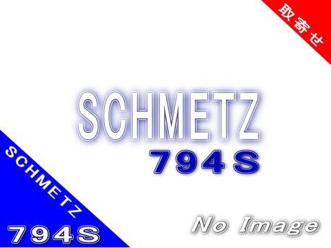 シュメッツミシン針 794S