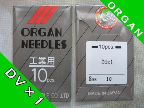 オルガン針DV×1