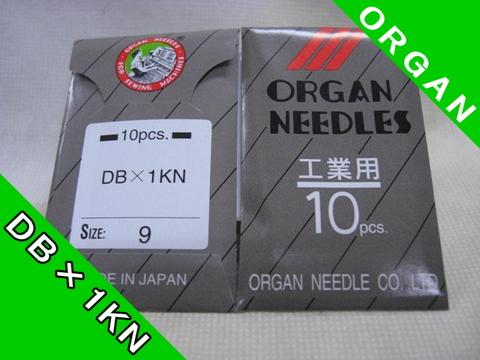 オルガン針 DB×1KN