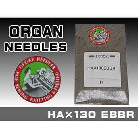 オルガン針HA×130EBBR