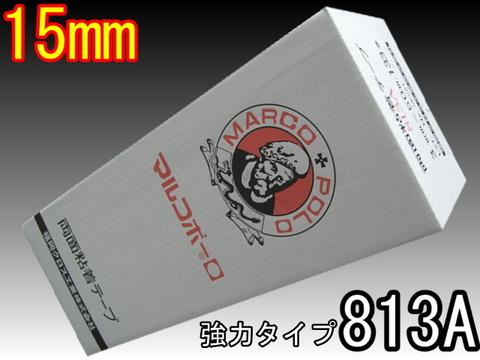 マルコ両面テープ813A強力(15㎜)1箱