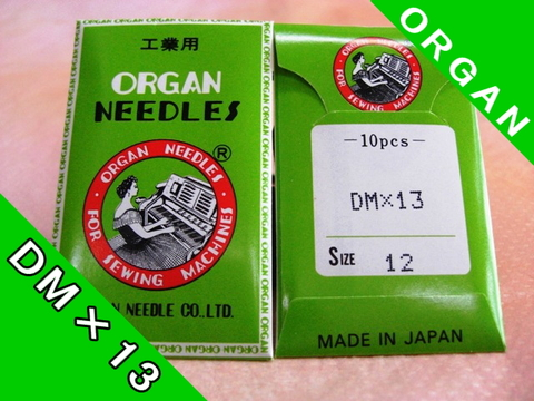 オルガン針DM×13