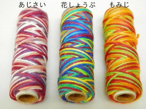 16/5エスコード麻手縫糸(麻糸)段染め15m太5巻