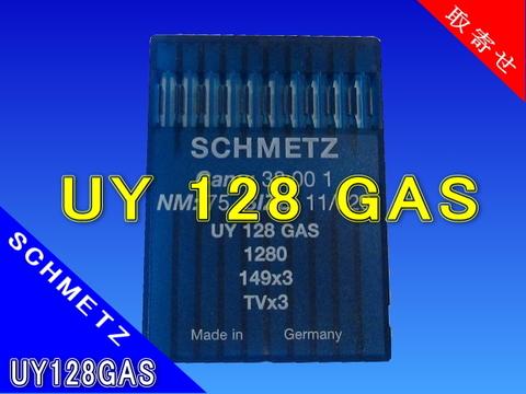 シュメッツミシン針 UY128GAS