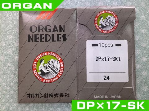 オルガン針DP×17-SK