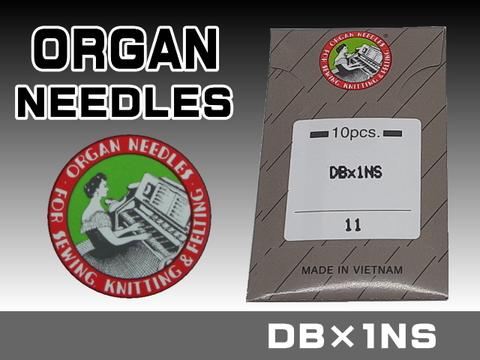 オルガン針DB×1NS
