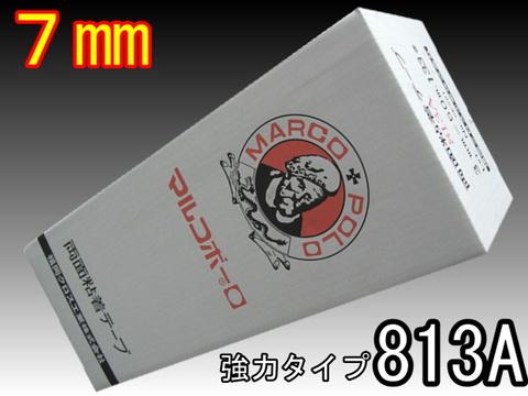 マルコ両面テープ813A強力(7㎜)1箱