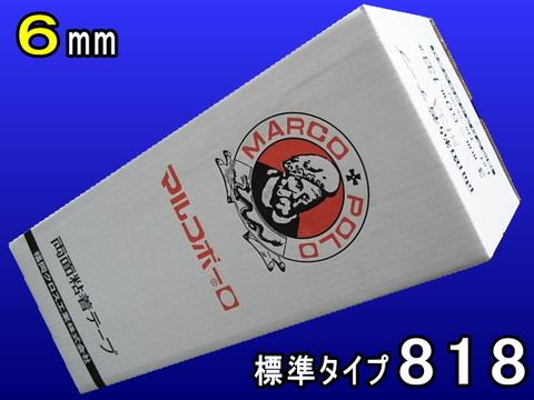 マルコ両面テープ818標準(6㎜)1箱