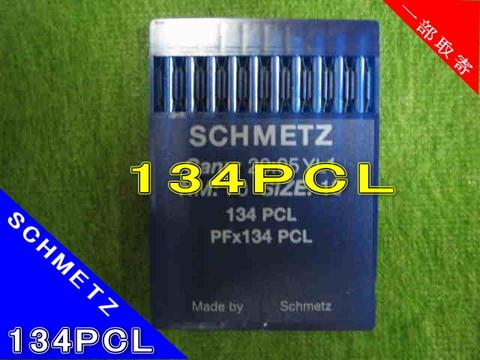 シュメッツミシン針 134PCL