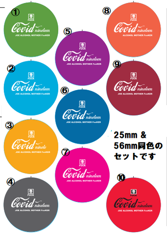 【予約】F××K COVID-19 BADGE SET