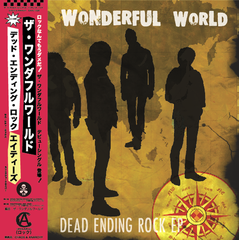 【特典付】帯付 THE WONDERFUL WORLD_DEAD ENDING ROCK EP