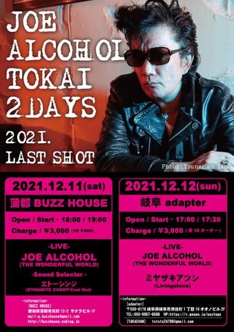 【会場支払い・チケット予約】/ JOE ALCOHOL東海2DAYS
