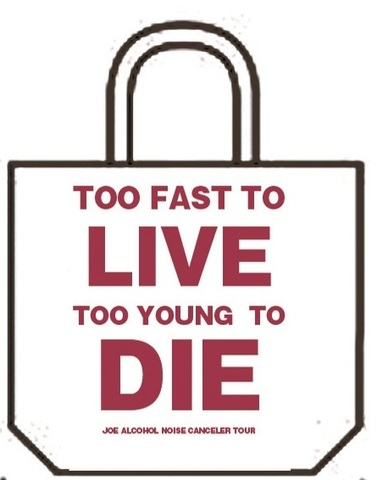 JOE ALCOHOL TOO FAST TO LIVE TOO YOUNG TO DIE トートバッグ REDロゴ