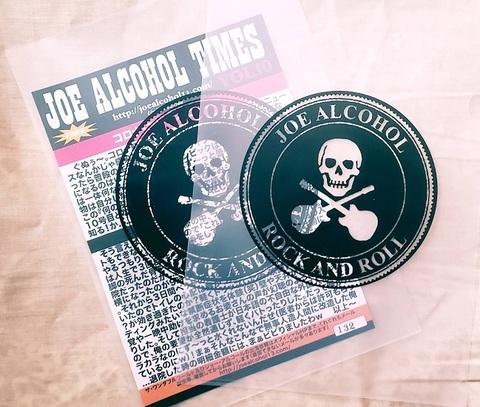 【オマケ付】JOE ALCOHOL ROCK AND ROLL クリアファイル 3枚セット