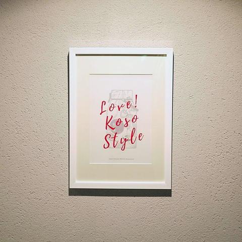 ポスターフレーム/M ~LOVE KOSO STYLE~