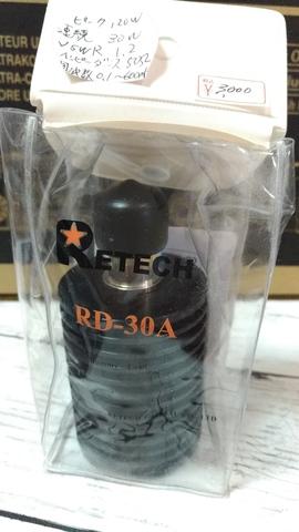 中古 RETECH  RD-30A